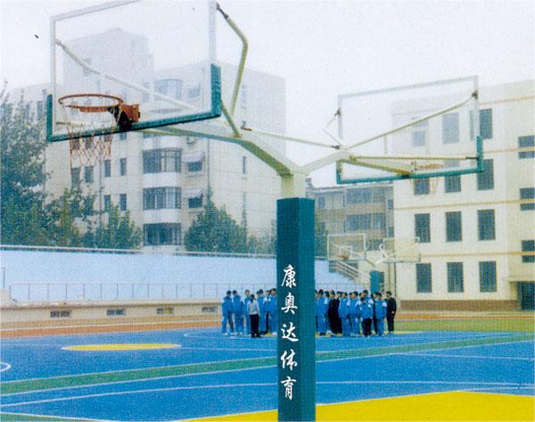 KAD-B013 固定双臂篮球架