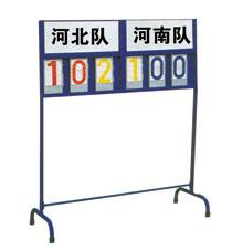KAD- C020排球记分牌